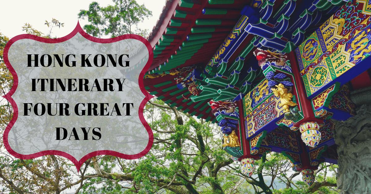 Hong Kong Itinerary–Four Great Days